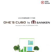 ONE'SCUBO